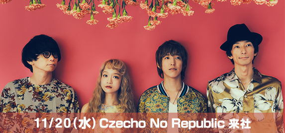 Sky Czecho No Republicゲスト