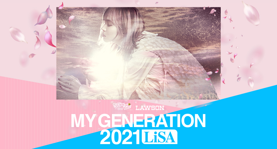 SCHOOL OF LOCK! × LAWSON MY GENERATION 2021 LiSA