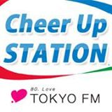 Cheer Up Station 公式アカウント