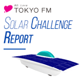 TOKYO FM Solar Challenge Report 公式アカウント