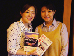 平原綾香さん&山崎まゆみさん