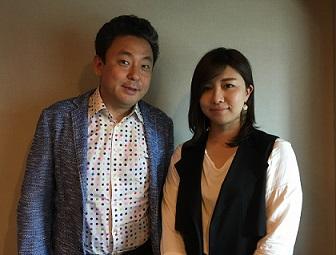with Lina Matsuda