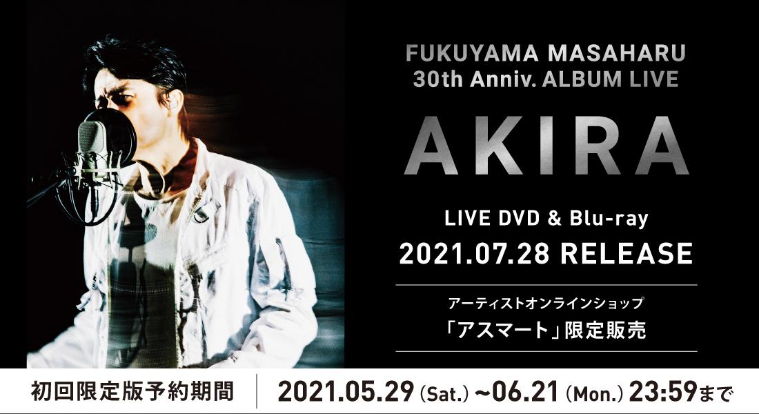 AKIRA Blu-ray/DVD