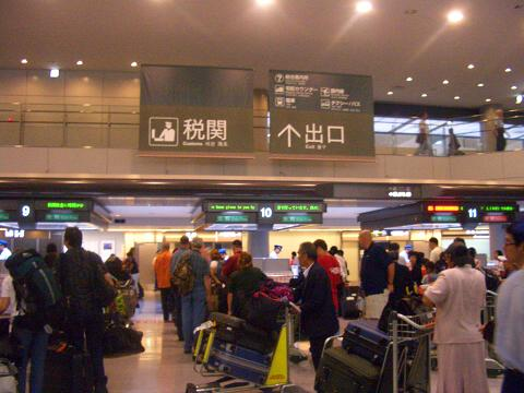 成田空港税関.jpg