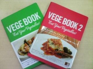 Vege book.jpg
