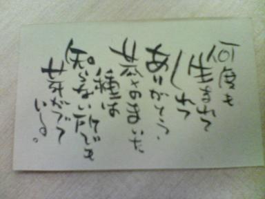 tentsuku2.jpg