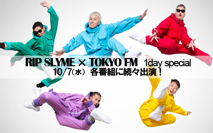 RIP SLYME 1day