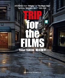 TRIP for the FILMS<br />