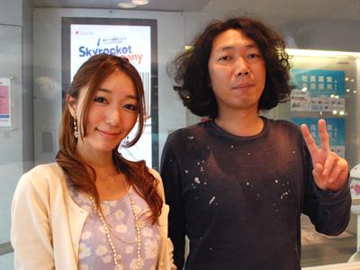 Skyrocket Company スカイロケット カンパニー Tokyo Fm 800mhz