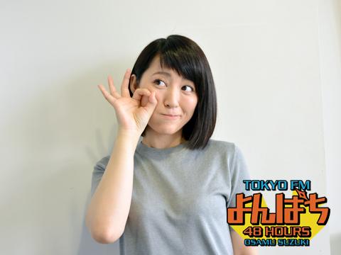 悩ましい表情を見せる福田彩乃