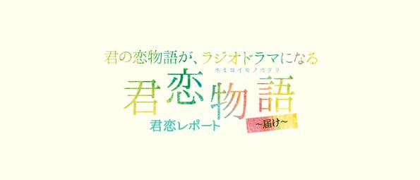 140313_owarai.jpg