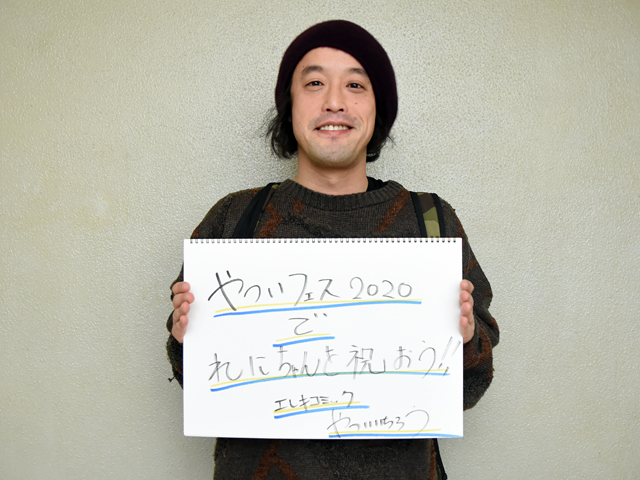 20200127-hapikuro2020_1_26-9.jpg