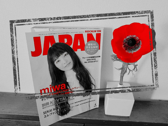 『ROCKIN'ON JAPANの表紙&アネモネ』