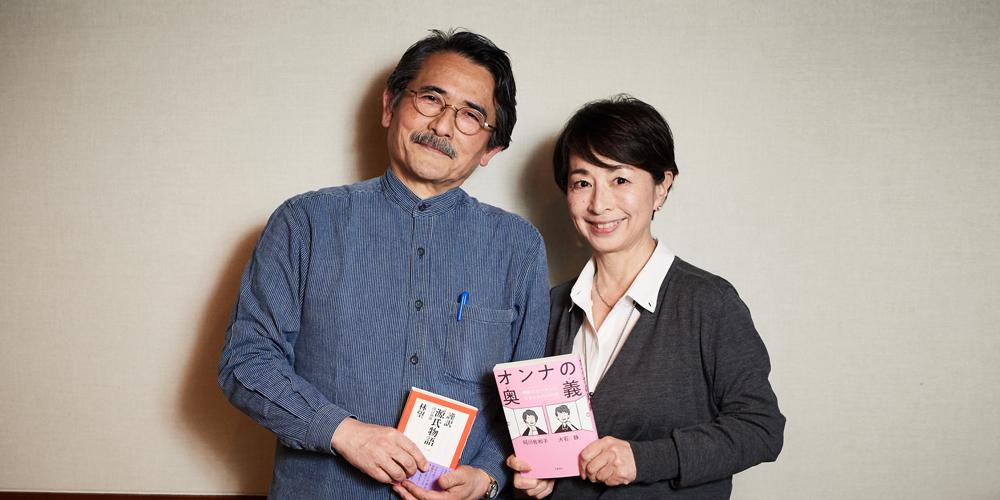 阿川 佐和子 結婚