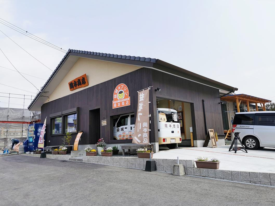 去年9月にオープンした新しい店舗