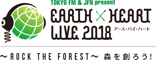 EARTH x HEART LIVE 2016