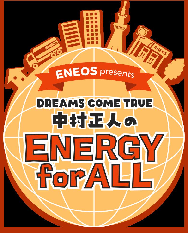 ENEOS presents DREAMS COME TRU...