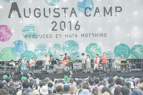 Augusta Camp 2016 ~produced by 秦 基博~ 写真