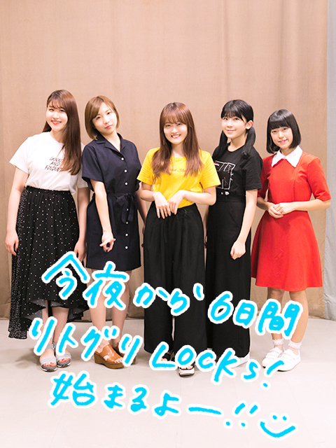 School Of Lock Little Glee Monster Locks Nttdocomo