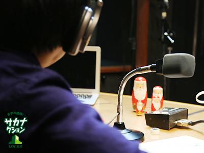 20121213-sakana10.jpg