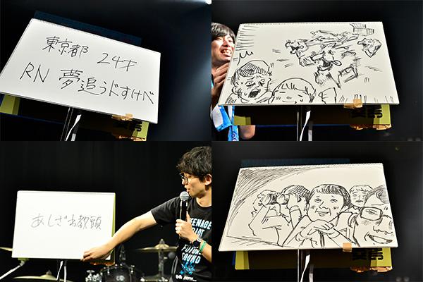 170730_tokyo02_00_09.jpg