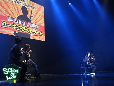 130414_goriki_yuki.jpg