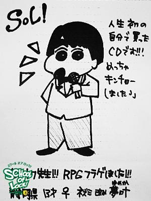 130501_fax18.jpg