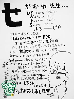 130501_fax19.jpg