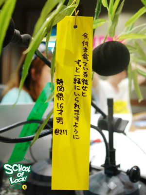 130704tannzaku_211.jpg