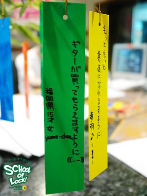 130704tannzaku_yc.jpg