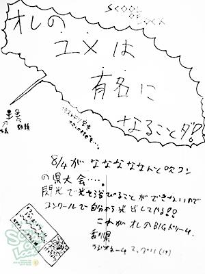 130723_fax12.jpg