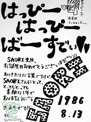 130814_fax13.jpg