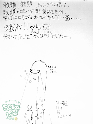 130820_fax05.jpg