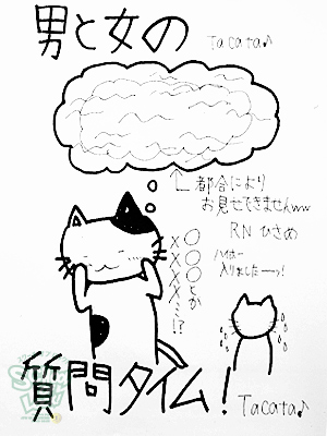 130828_fax01.jpg