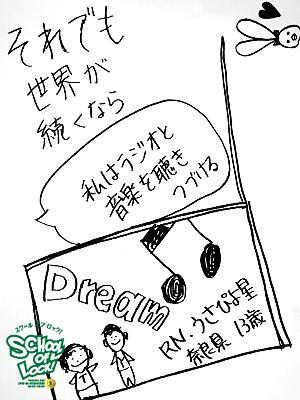 1310107_fax01.jpg