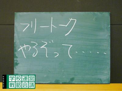 131227_unnei01.jpg