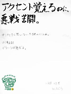 140113_fax01.jpg