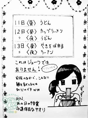 140113_fax04.jpg