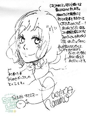 140123_fax00_02.jpg
