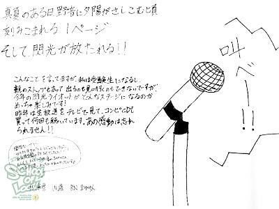 140123_fax01.jpg