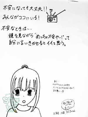 140206_fax03.jpg