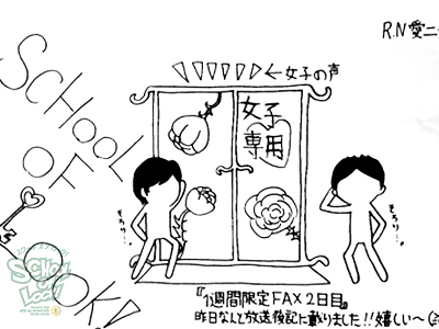140402_fax01.jpg