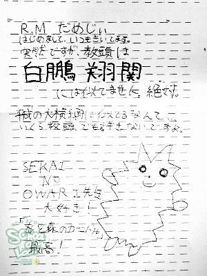 140403_fax10.jpg