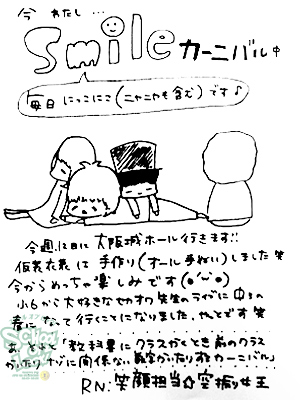 140408_fax07.jpg