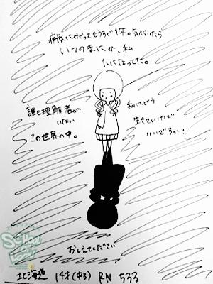 140408_fax13_2.jpg