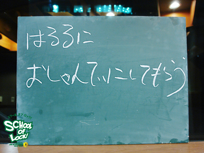 140416_sol01.jpg
