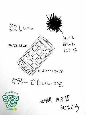 140422_fax01.jpg