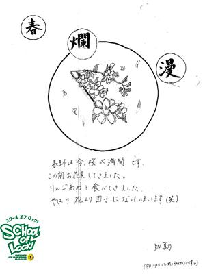 140424_fax04.jpg