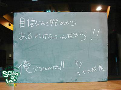 140519_sol015.jpg