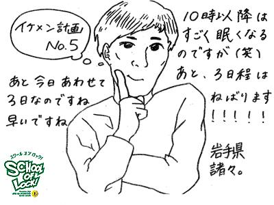 140930_fax02.jpg